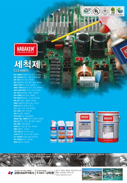 2012년 9월(37면) 공구사랑 잡지광고 썸네일