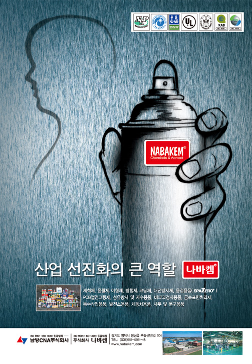 2012년 4월(41면), 5월호(43면) 공구사랑 잡지광고 썸네일