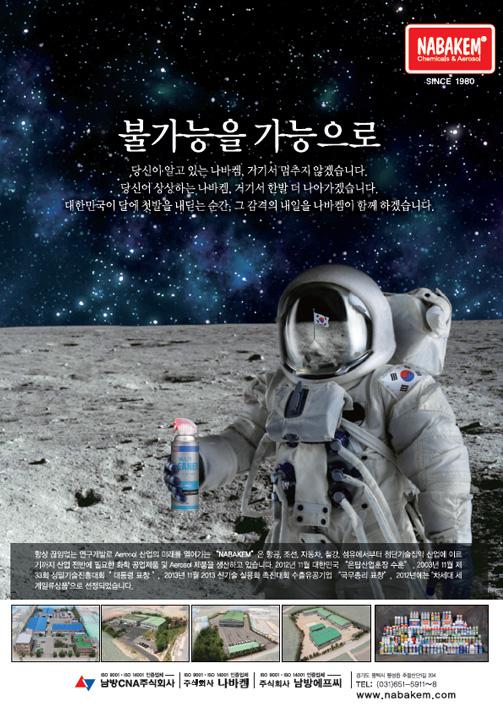 2014년 7월 공구사랑 잡지광고 썸네일