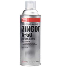 ZINCOT N-50